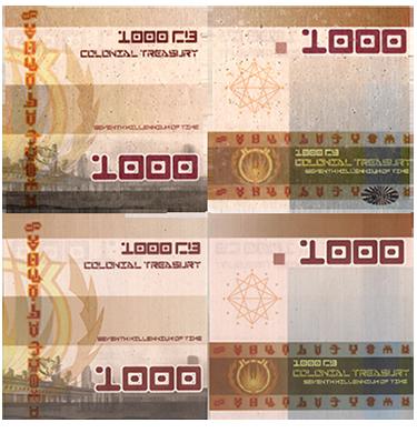 bsg1000-375
