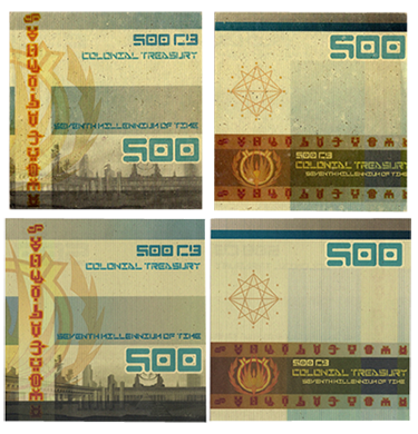 bsg500-375